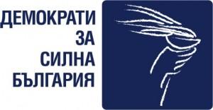 DSB_logo